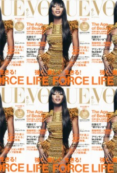 Naomi Campbell Covers Vogue Japan; Anja Rubik to Wear Pucci Wedding Gown
