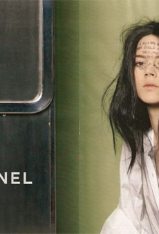 We Smell a Rat in Chanel's Latest Ad Campaign (Forum Buzz)