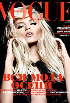Vogue Russia's September Cover Flop (Forum Buzz)
