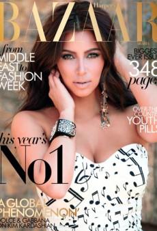 Kim Kardashian Covers Harper's Bazaar Arabia