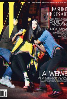 W Gets Edgy With Sui He and Ai Weiwei For Their Art Issue (Forum Buzz)
