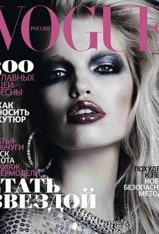 Daphne Groeneveld and Some Over-the-Top Makeup Cover Vogue Russia (Forum Buzz)