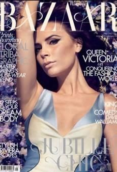 Victoria Beckham: Harper Bazaar's Cover Star