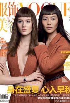Confirmed! Vogue Thailand Will Hit Newsstands in 2013 (Forum Buzz)