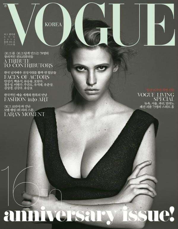 Vogue Korea August 2012 - Lara Stone in Calvin Klein