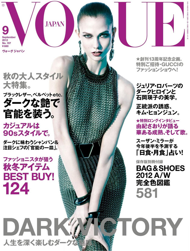 Vogue Japan September Issue - Karlie Kloss
