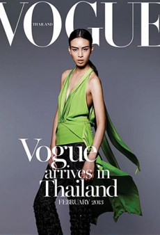 Cover Tease! Vogue Thailand's Debut Issue (Forum Buzz)