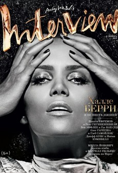 Interview Really Likes Halle Berry Right Now (Forum Buzz)