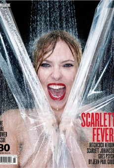 Scarlett Johansson Goes Psycho for V Magazine's Winter 2012 Issue (Forum Buzz)