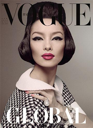 Vogue Italia January 2013 - Fei Fei Sun by Steven Meisel