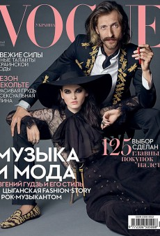 Eugene Hütz & Katlin Aas Cover Vogue Ukraine's May Issue (Forum Buzz)