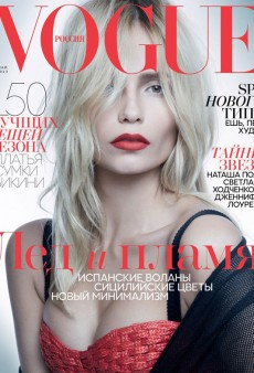 Natasha Poly Makes Her 10th Appearance on the Cover of Vogue Russia (Forum Buzz)