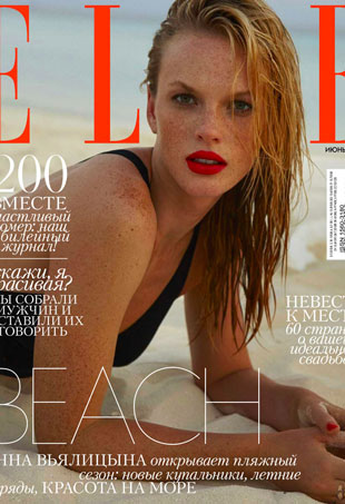 Link Buzz: Anne V for Elle Russia; Beyonce for H&M Magazine