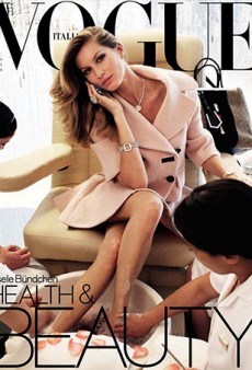 Vogue Italia Taps Gisele Bundchen, Vogue's Most Prolific Cover Model, for June 2013 Issue