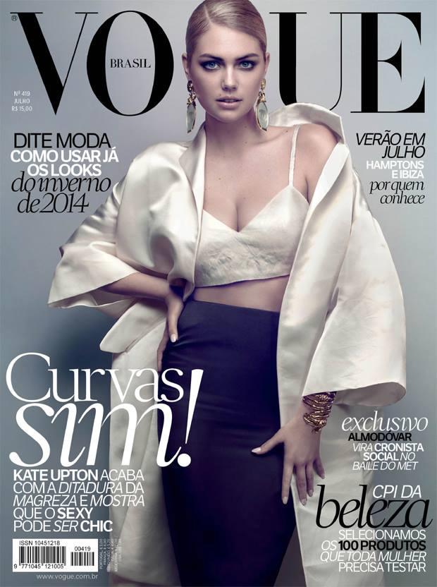 Kate Upton Vogue Brazil
