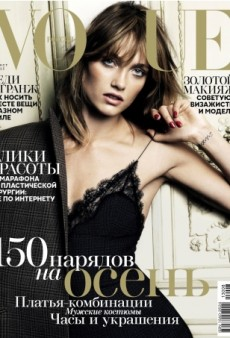 """It's Karmen Time!"" Karmen Pedaru Nabs Two Vogue August Covers (Forum Buzz)"