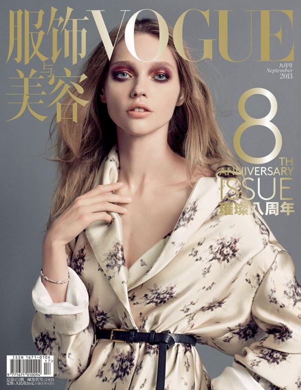 VogueChina602