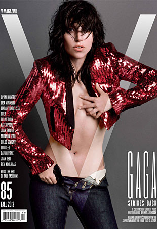 V-Magazine-Sept-2013-Lady-Gaga-portrait
