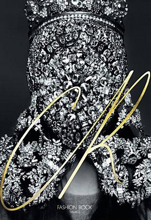 CR-Fashion-Book-3-portrait