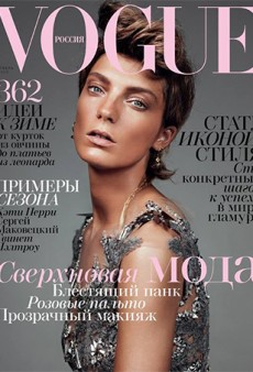 Daria Werbowy Channels Prince (Looking Very, um, Tan) on the Cover of Vogue Russia