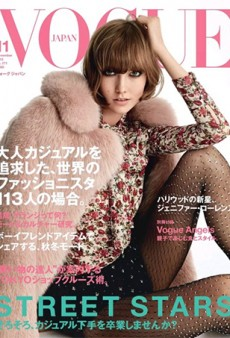 Karlie Kloss Covers Vogue Japan's November Issue with a Saint Laurent Runway Look