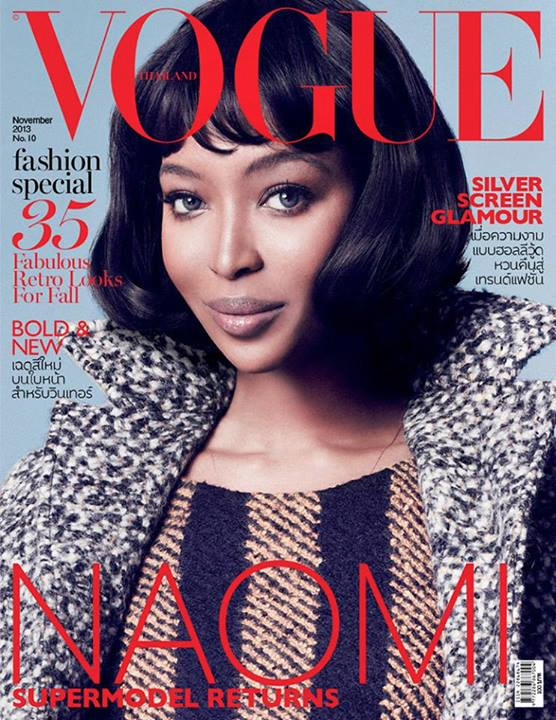 Naomi Campbells final VOGUE Thailand cover