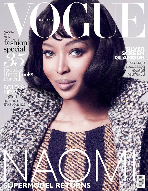Naomi Campbell's Thailand VOGUE cover in which she rocks a short bob and tweed jacket