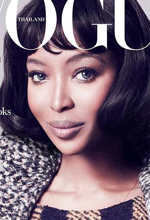 Naomi-Campbell-Vogue-Thailand