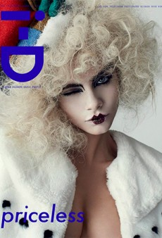 Cara Delevingne Wears Valentino, Channels a Punk Rock Mime on the Cover of i-D