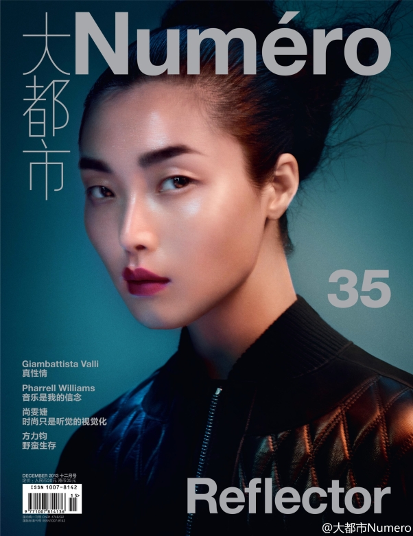 Sung Hee Kim on Numéro China December 2013