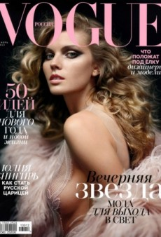 Maryna Linchuk Looks Stunning on Vogue Russia's December Cover (Forum Buzz)