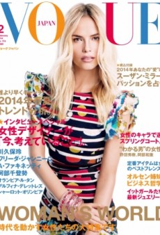 The Domination Continues: Natasha Poly Covers Vogue Japan's February Issue (Forum Buzz)