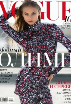 Anna Selezneva Covers Vogue Russia's February Issue (Forum Buzz)