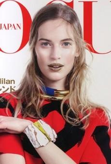 Vanessa Axente Scores Second Vogue Japan Cover (Forum Buzz)