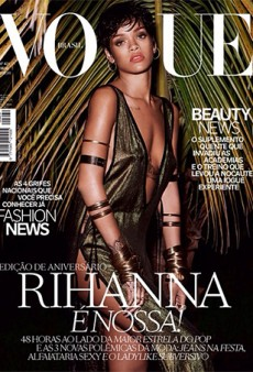 Rihanna Finally Shares Her Vogue Brazil Cover with 'Nosy' Fans