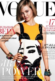 Lindsey Wixson Looks 'Cute' on Vogue Ukraine's May Cover (Forum Buzz)