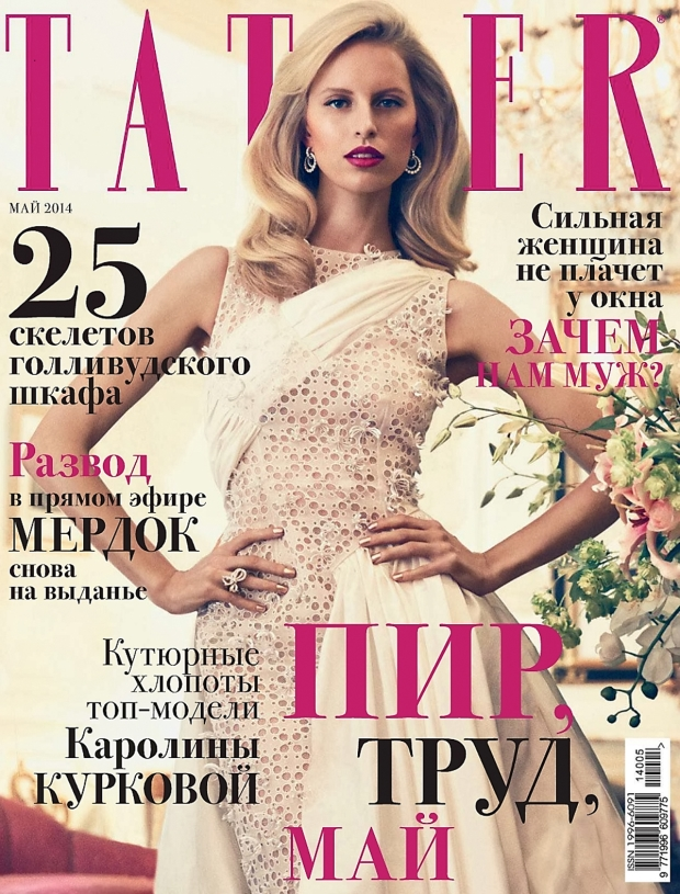 Tatler Russia May 2014 Karolina Kurkova