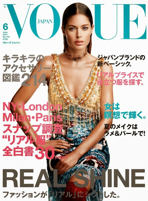 Vogue Japan June 2014 Doutzen Kroes