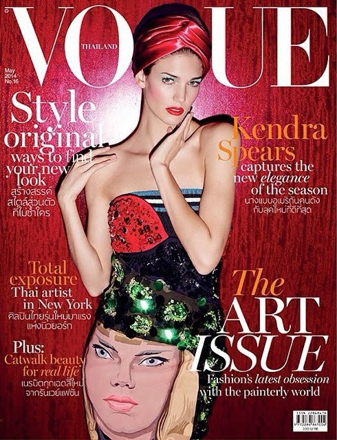Vogue Thailand May 2014 Kendra Spears