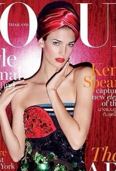 Vogue Thailand's May Cover with Kendra Spears 'Doesn't Look Very Good' (Forum Buzz)