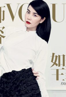 Vogue China's June Cover Goes to Faye Wong (Forum Buzz)