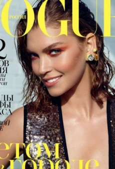 Arizona Muse Scores Her Third Cover of Vogue Russia (Forum Buzz)