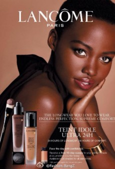 See The First Image of Lupita Nyong'o for Lancôme Paris