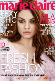 Mila Kunis Thinks She Will be 'Ripped' and 'Shredded' During Her Delivery