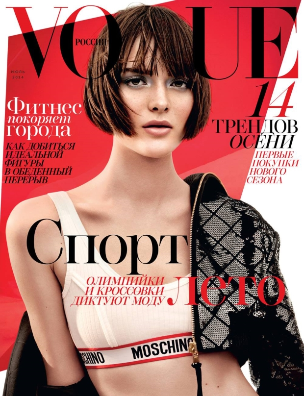 Vogue Russia July 2014 Sam Rollinson Jason Kibbler