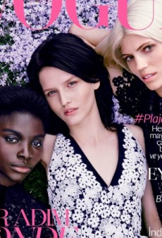 Vogue Turkey's July Cover 'Looks Like Something Thrown Together Last Minute' (Forum Buzz)