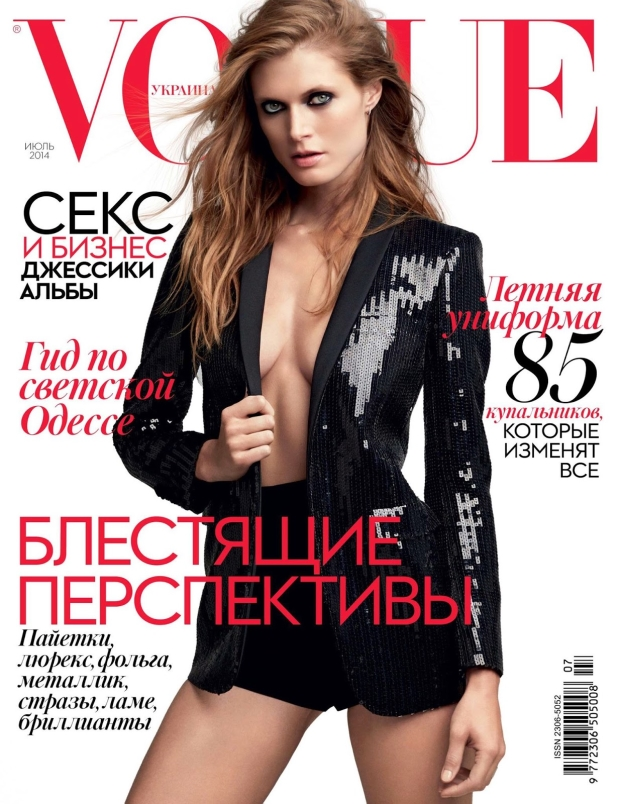 Vogue Ukraine July 2014 Malgosia Bela Victor Demarchelier