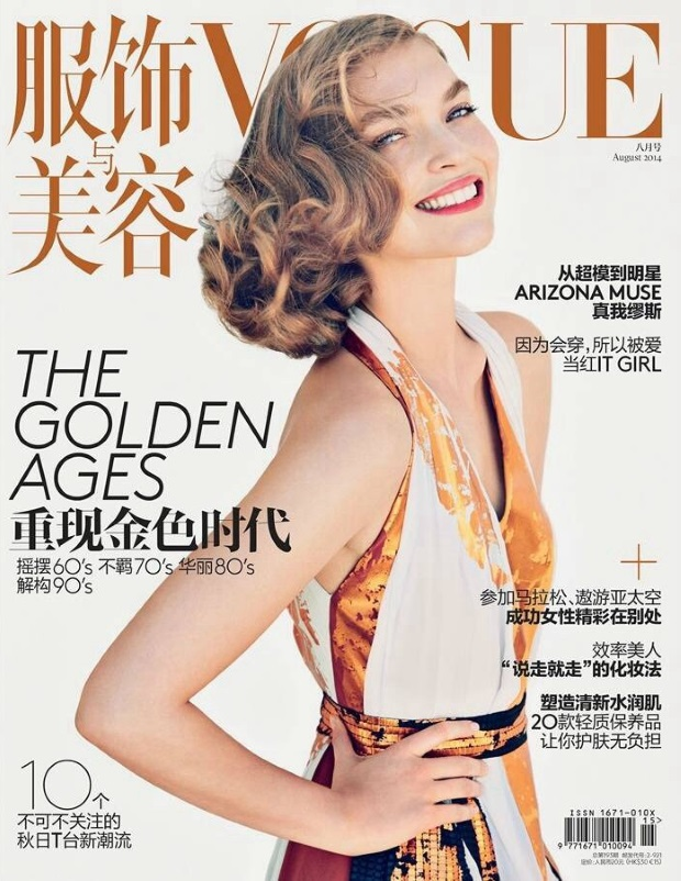 Vogue China August 2014 Arizona Muse Patrick Demarchelier