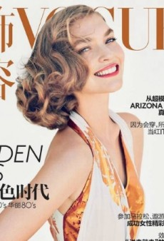 Six Vogue Covers This Year: Arizona Muse is Vogue China's August Cover Girl (Forum Buzz)