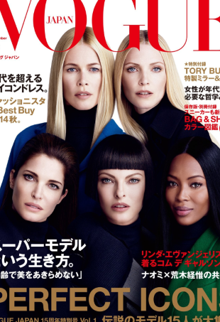 vogue-japan-september-2014-perfect-icons-luigi-iango-portrait